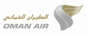 Tapis_Rouge_Oman_Air